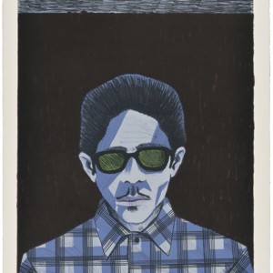 "BATO AZUL lithograph 30"" x 22"" 1986 print no. 36/44"